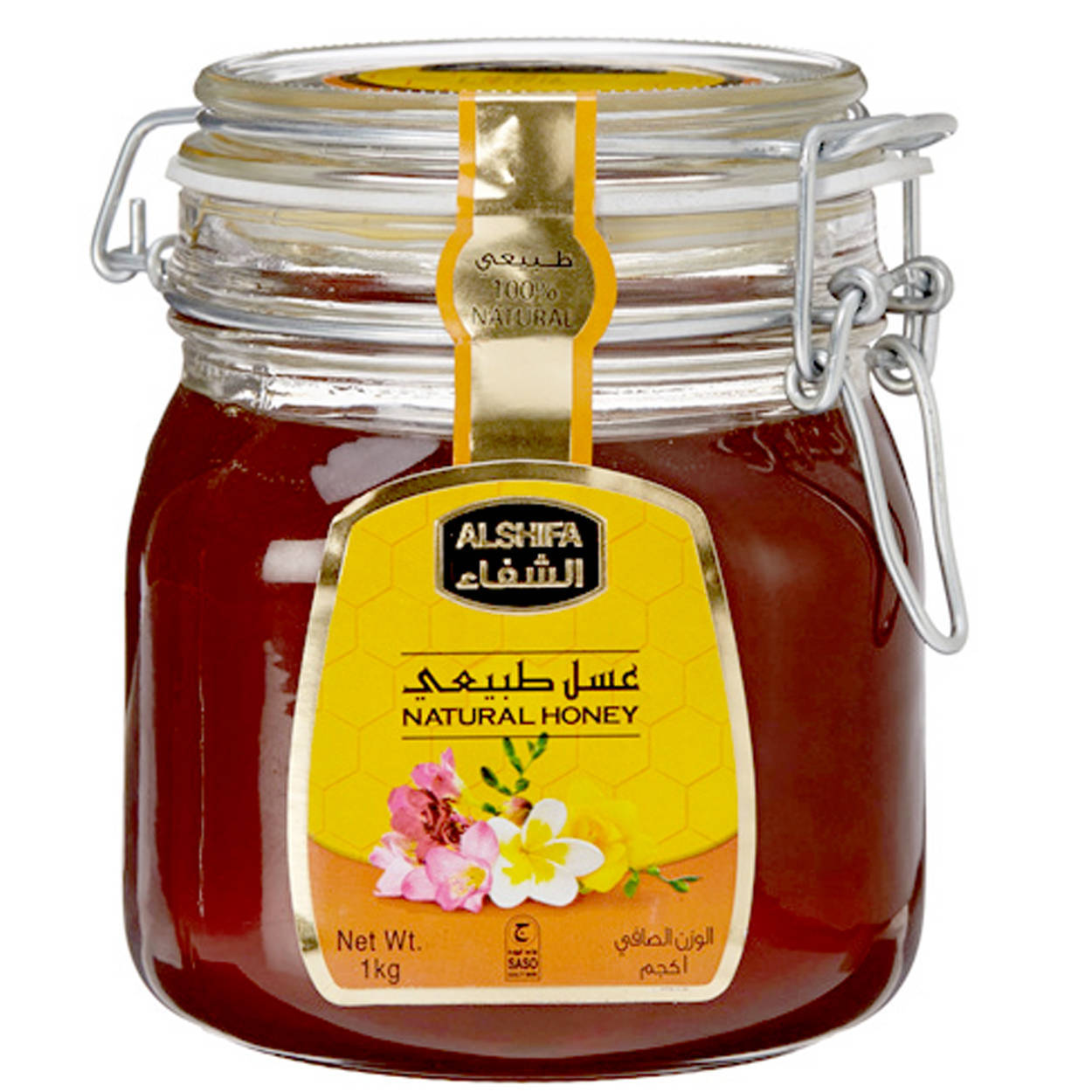 Alshifa Honey 1kg